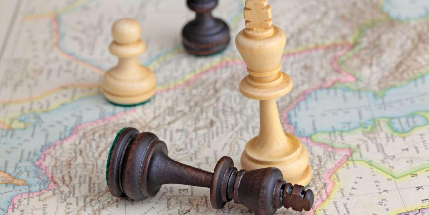 «Новая геостратегия России» — экспертный доклад