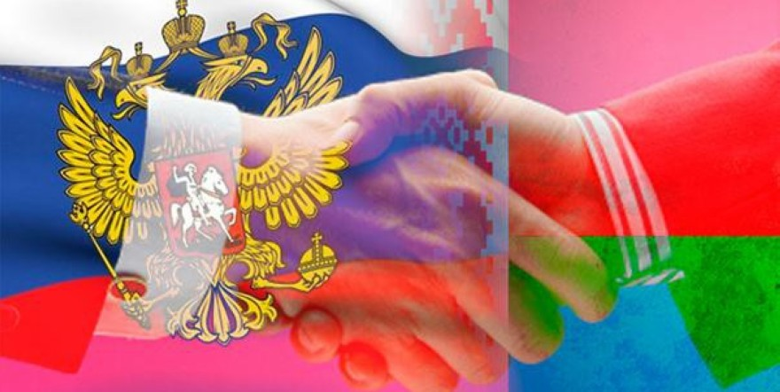 Возможен ли позитивный сценарий для белорусско-российских отношений?