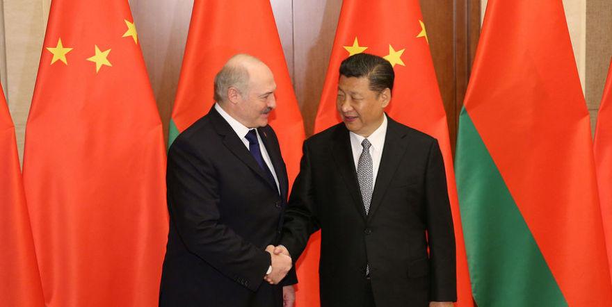 Отношения с Китаем